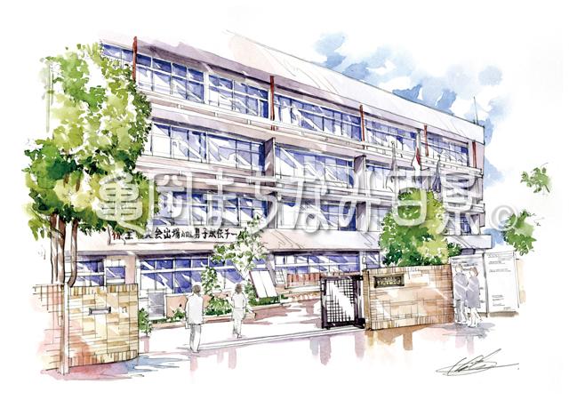 亀岡中学校